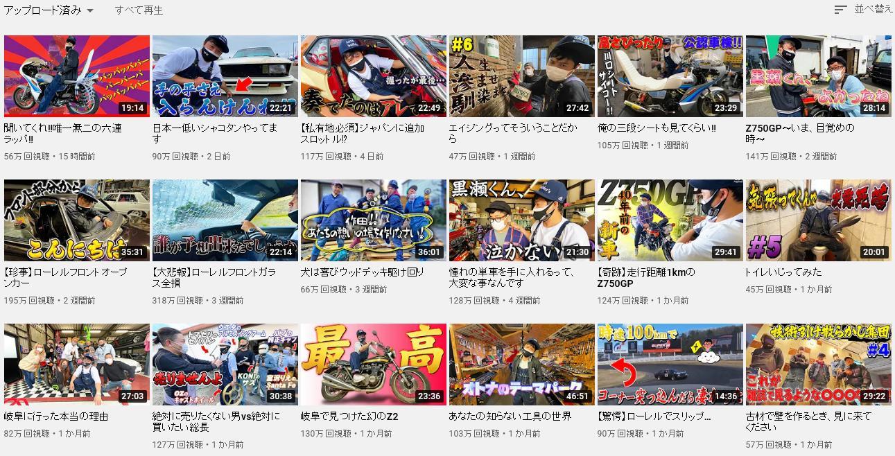【悲報】バッドボーイズ佐田さん、YouTuberとして大成功してしまう