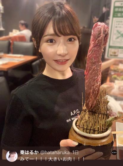 【画像】アイドル「みてみておっきいお肉~~」キモオタ「ち●ぽにしか見えない!!!」
