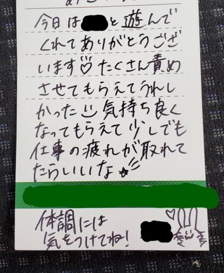 【画像】ワイ、ソープでラブラブイチャイチャ名刺を貰って帰還!!!
