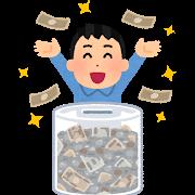 【嫉妬速報】小学生のクソガキ、株で年1000万儲ける