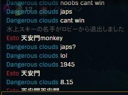 【画像】LOLにて、日本人と中国人が試合後に「やばい喧嘩」を始める