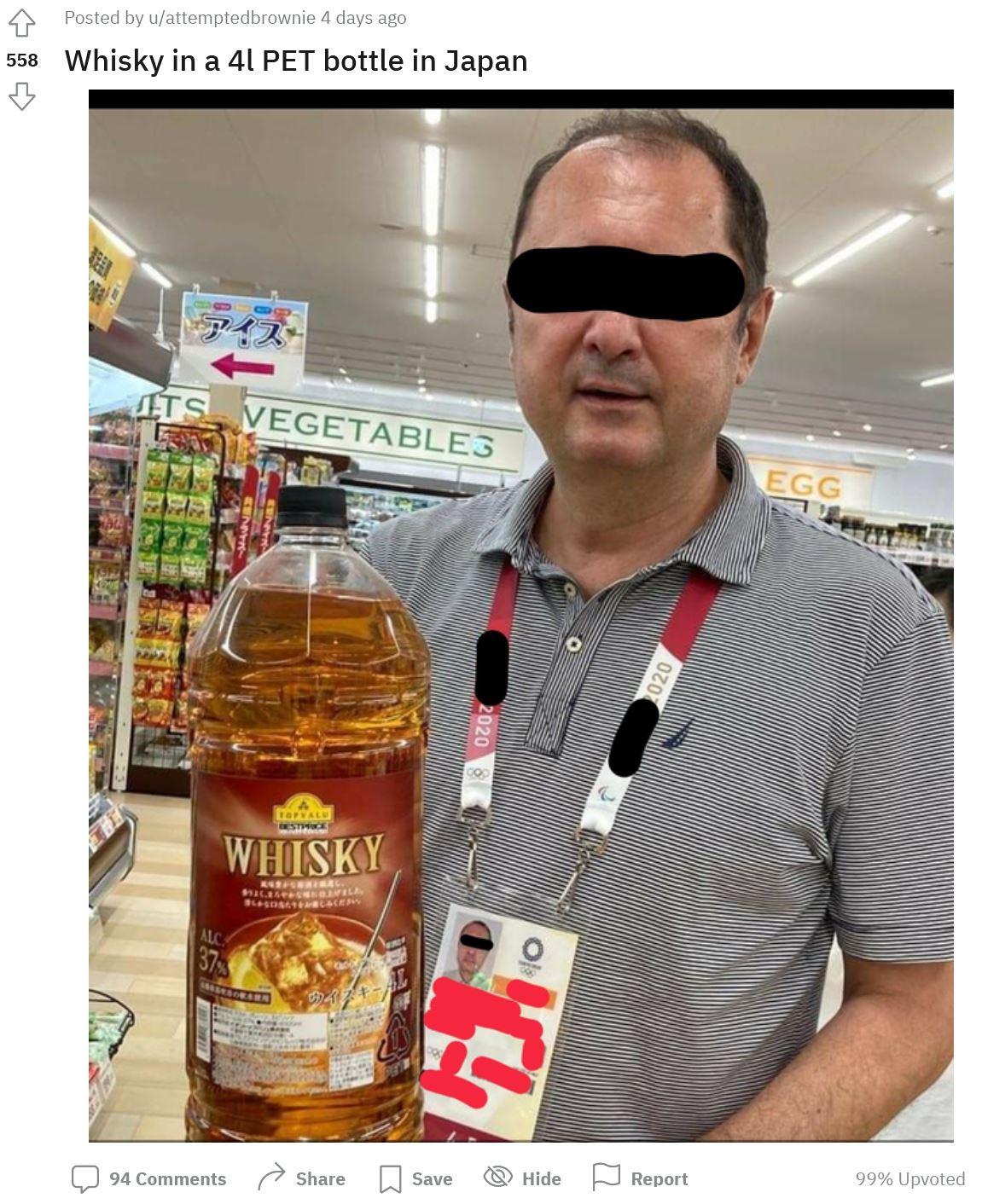 【画像】海外記者「日本に来たら4リットルのウイスキー売ってるんだが…なんだこれ」