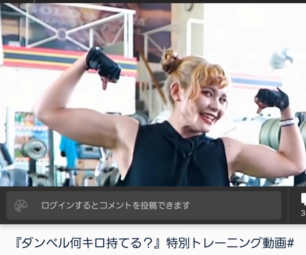 【画像】ファイルーズあい とかいう声優の体www