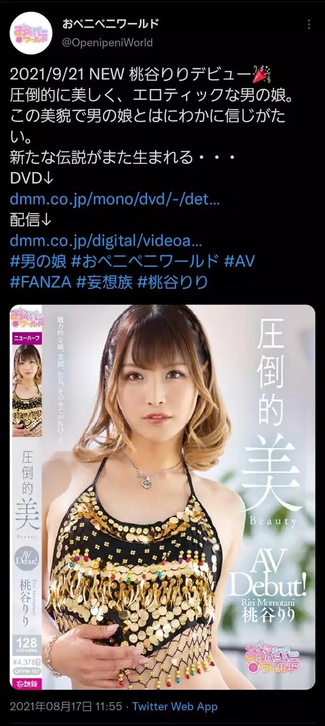 【画像】あの人気バンドのメンバーがニューハーフA.Vデビュー!!