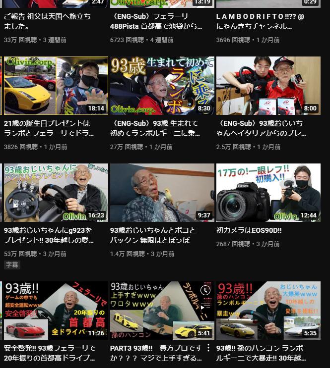 【画像】彡(^)(^)「youtubeに93歳のジッジ出せばバズるやろなぁ・・・w」