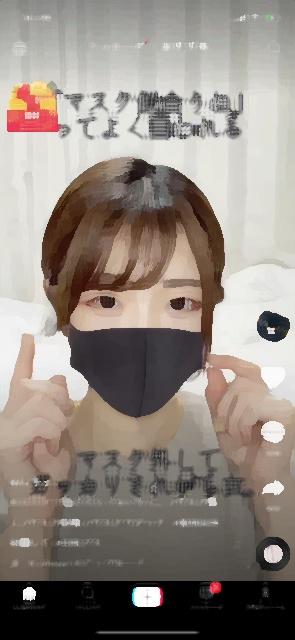 【画像】金返せレベルのマスク美人www