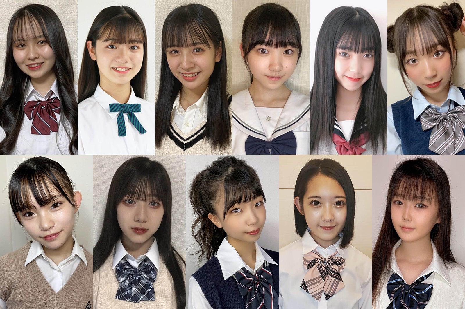 【画像】「日本一かわいい女子中学生」ファイナリストの11人が決定。お前らどれ選ぶ?