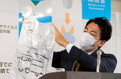 【朗報】進次郎の有料レジ袋廃止かwww