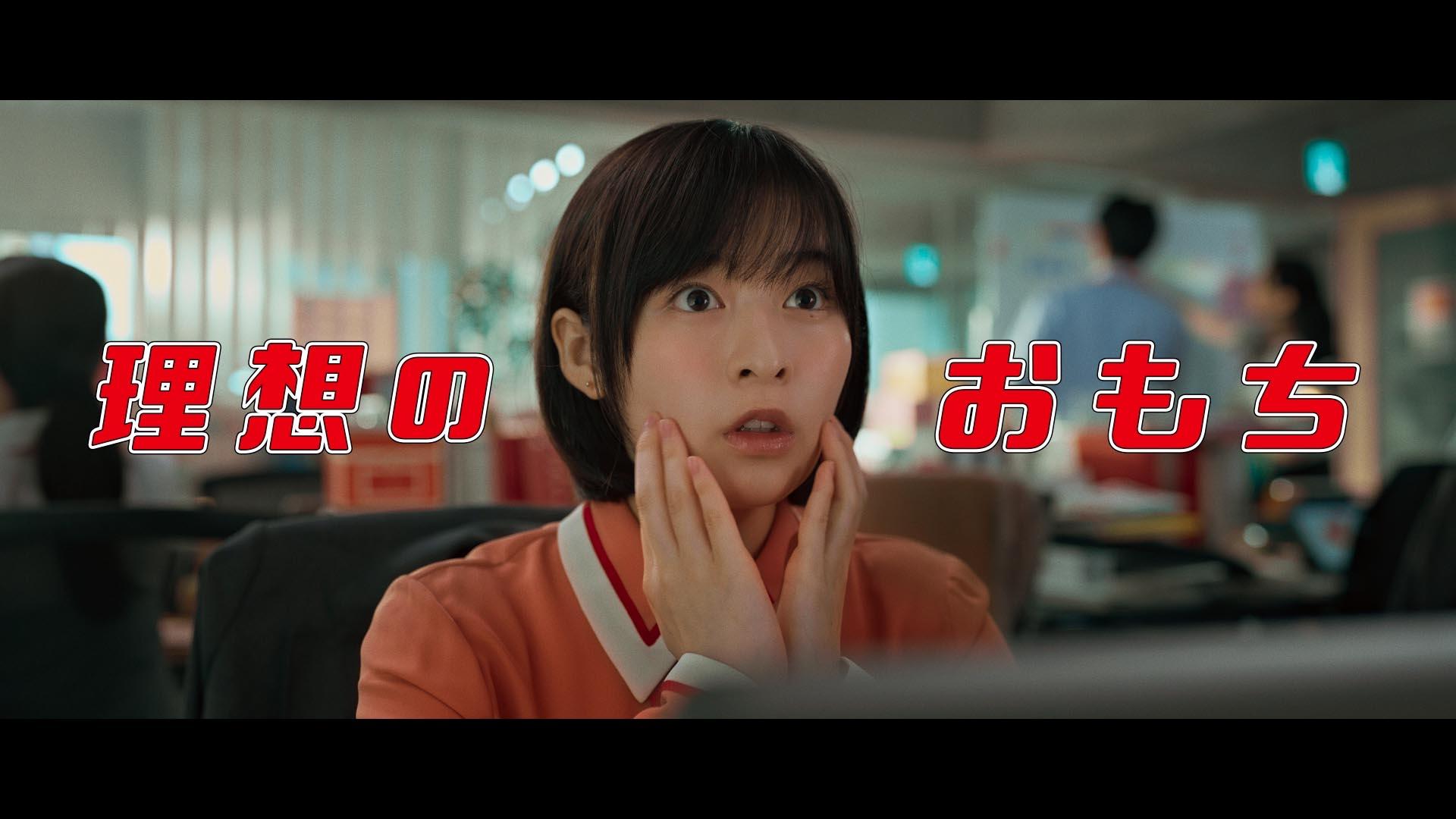 【悲報】森七菜、めちゃくちゃ可愛いのにまんさんからの評判が悪すぎる