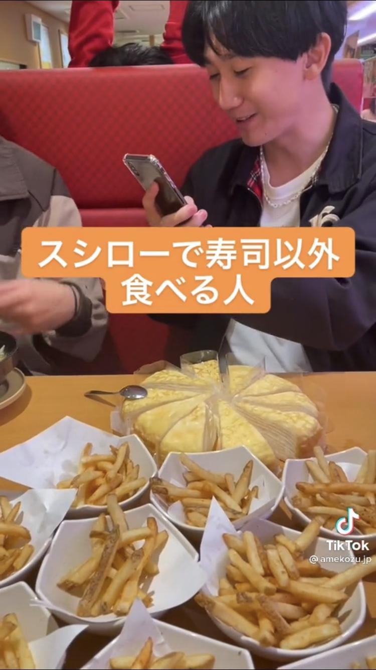 【画像】陽キャさん、スシローでとんでもない注文をしてしまう・・・