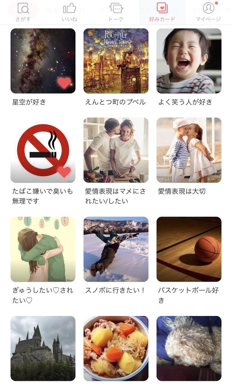 【悲報】マッチングアプリ講師「モテない趣味は車、野球観戦、ラーメン」