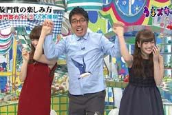 【オタ発狂】 おぎやはぎ小木 小嶋陽菜と白石麻衣に抱きつく放送事故