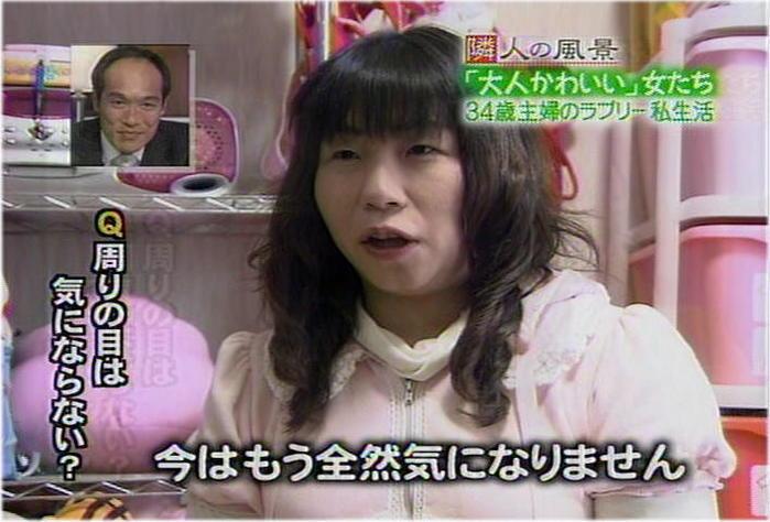anime20ch49321