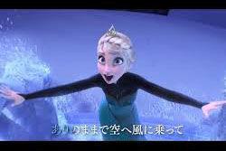 【悲報】「アナと雪の女王」みんなで歌おう上映 → 誰ひとり歌わず…シーン…