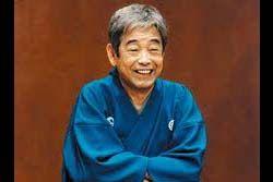 立川談志の戒名は「たてかわうんこくさいいえもとかってこじ」