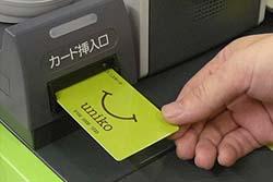 「unikoカード」を全国のサークルKとサンクスで取扱開始