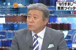 【悲報】小倉智昭さんが小倉智昭botにつられてカミングアウト