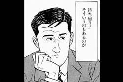 【画像】ドラマ台湾版『孤独のグルメ』の主人公が原作漫画ソックリだと話題に