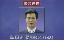 島田紳助好きなやつってこの世にいるの?