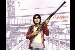 漫画「アイアムアヒーロー」を実写化 大泉洋、有村架純、長澤まさみがゾンビと闘う