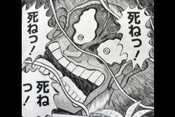 「死ね」で100万円 ネットの『匿名』完全死亡!簡単に個人を特定し訴訟出来る様に