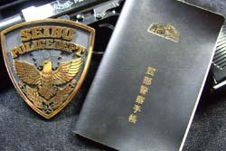 ひらがなの「けいさつてちょう」提示? 警察官名乗り女性に乱暴、未遂容疑などで男を再逮捕...大阪