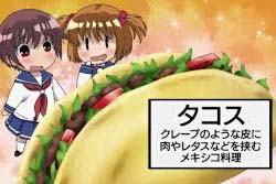 【画像】タコスのタコベルが日本上陸! これは美味そう