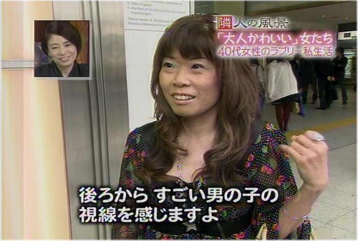 anime20ch49320