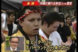 【沖縄】 新成人、式場より先に警察へ行く