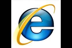 「昔みたいにまた使ってよ」 Internet Explorerからのお知らせ