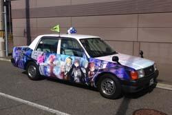 【画像】萌えキャラ「痛タクシー」で一発逆転を狙った『長栄交通』 売上低迷し破産wwwwww