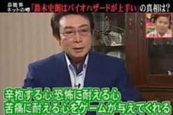 元TBSアナウンサーの鈴木史朗さん(76)は今… ゲームの腕が「神の領域」に